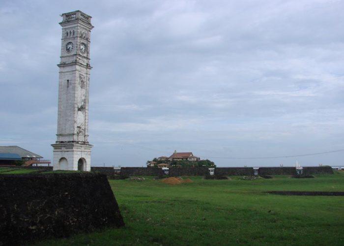 Форт Матара