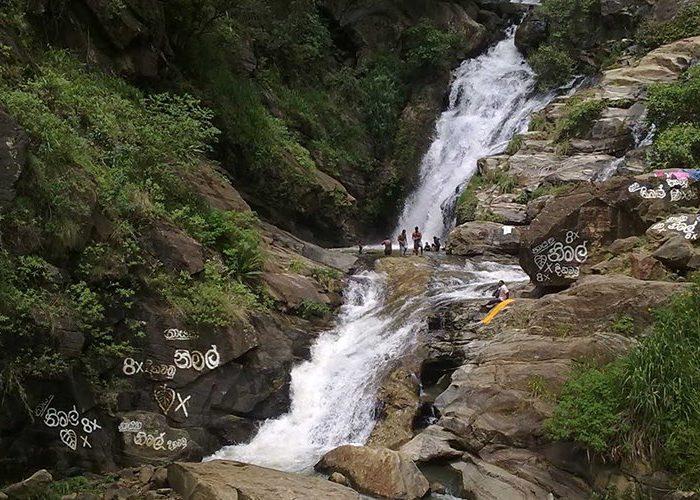 Rawana-Falls-1