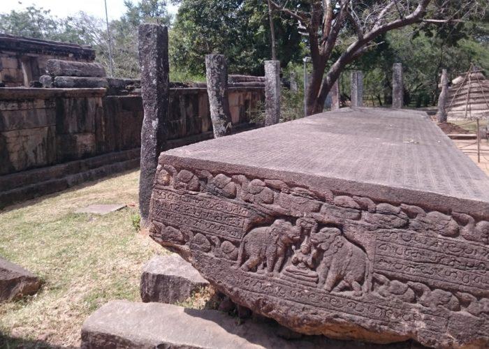 Polonnaruwa Stone book