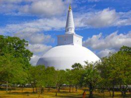 Анурадхапура (Anuradhapura) Священный город