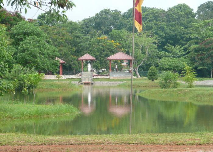 Henarathgoda Botanical Garden 6 Gampaha
