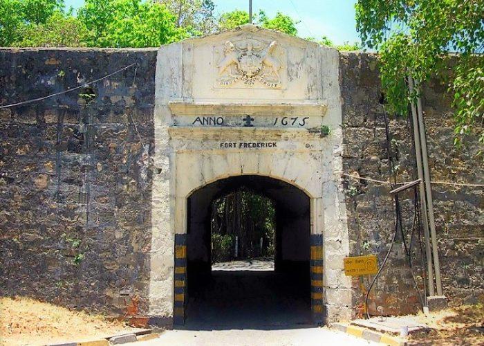 Форт Тринкомали Федерик