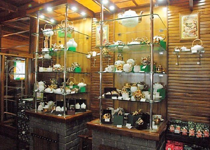 mlesna-tea-center