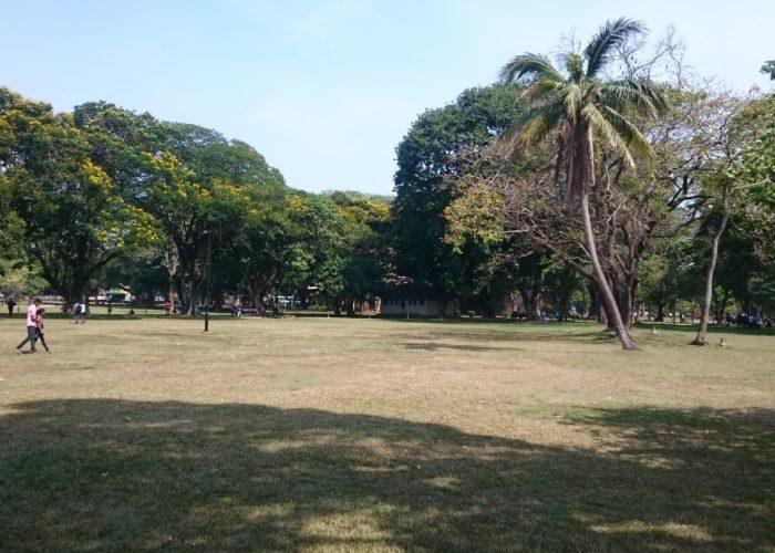 Park Colombo