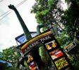 Guruge 4 Nature Park