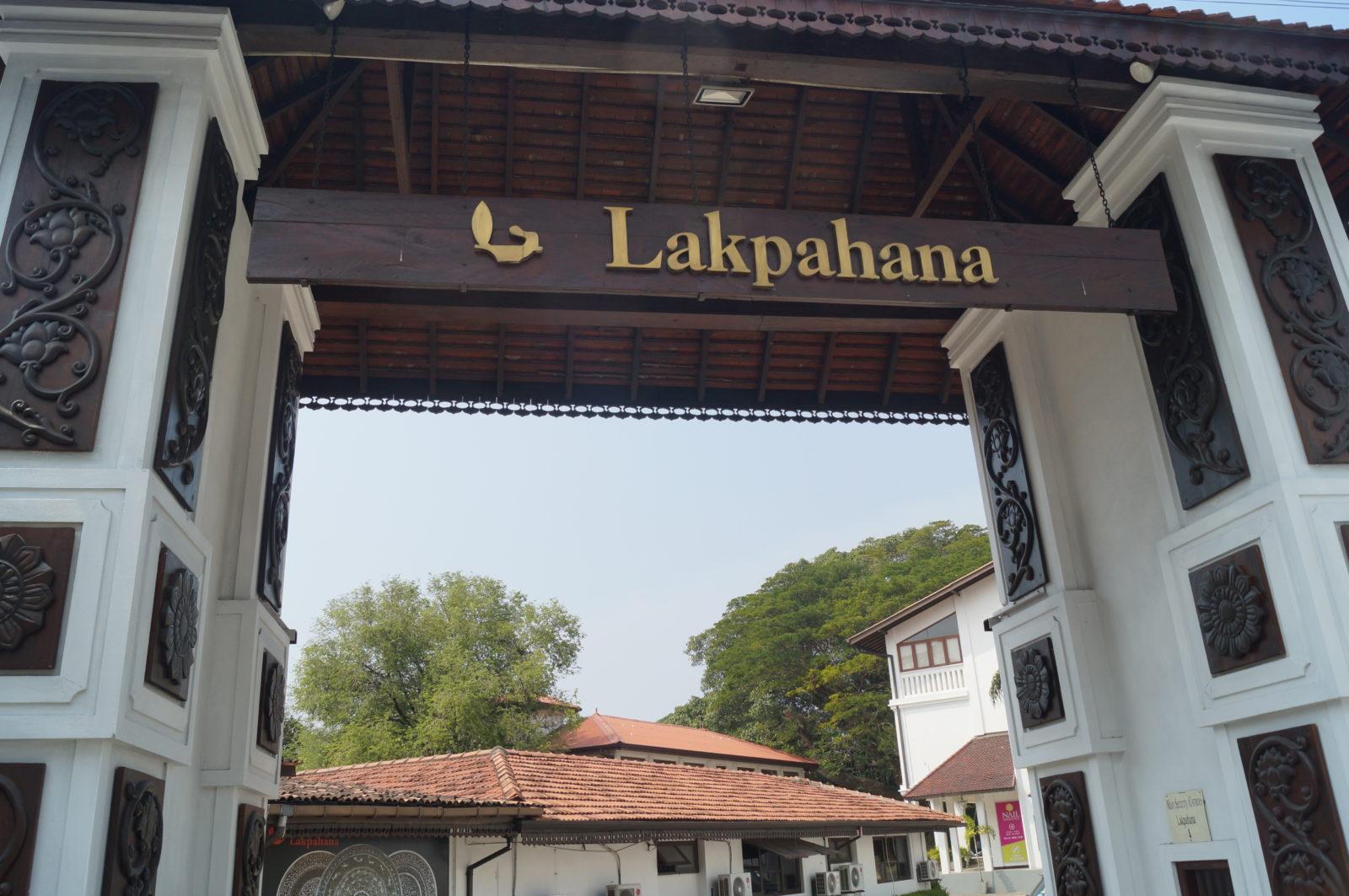 Lakpahana souvenir craft shop, Colombo – on the map | Sri Lanka Finder